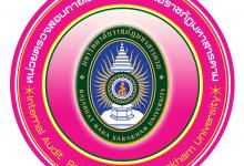 Photo of ระเบียบมหาวิทยาลัยราชภัฏมหาสารคาม ว่าด้วย มาตรฐานและหลักเกณฑ์ปฏิบัติการตรวจสอบของมหาวิทยาลัย พ.ศ. 2563