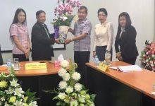 Photo of การประชุมคณะกรรมการตรวจสอบประจำมหาวิทยาลัยฯ ครั้งที่ 5/2563 วันที่ 26 มิถุนายน 2563