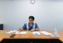 Photo of การประชุมหน่วยตรวจสอบภายในประจำเดือน กันยายน 2563