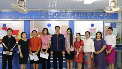 Photo of ตรวจสอบสัญจร ณ สำนักส่งเสริมวิชาการและงานทะเบียน วันที่ 28 ตุลาคม 2563
