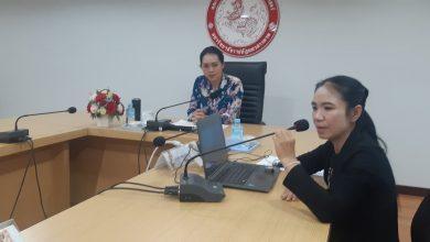 Photo of บุคลากรของหน่วยตรวจสอบภายใน ร่วมให้คำปรึกษาในโครงการฝึกอบรมการสร้างความรู้ ความเข้าใจ ระบบสารสนเทศเพื่อการบริหาร (MIS) ณ คณะรัฐศาสตร์และรัฐประศาสนศาสตร์ วันที่ 25 พฤศจิกายน 2563