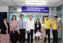 Photo of ตรวจสอบสัญจร ณ กองนโยบายและแผน และสำนักงานอธิการบดี วันที่ 3 พฤศจิกายน 2563