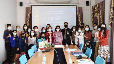 Photo of ประชุมเปิดตรวจ กองคลัง วันที่ 5 มกราคม 2564