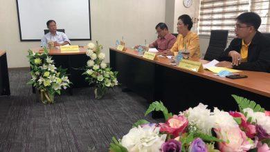 Photo of ประชุมคณะกรรมการตรวจสอบประจำมหาวิทยาลัย ครั้งที่ 6/2563 วันที่ 23 กรกฎาคม 2563