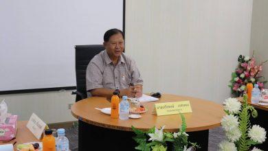 Photo of การประชุมคณะกรรมการตรวจสอบประจำมหาวิทยาลัย ครั้งที่ 7/2563 วันที่ 24 กันยายน 2563