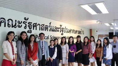 Photo of ตรวจสอบสัญจร ณ คณะรัฐศาสตร์และรัฐประศาสนศาสตร์ วันที่ 29 ตุลาคม 2563