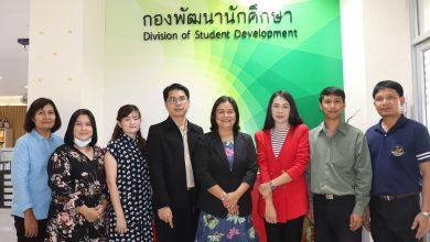 Photo of ตรวจสอบสัญจร ณ กองพัฒนานักศึกษา วันที่ 27 ตุลาคม 2563