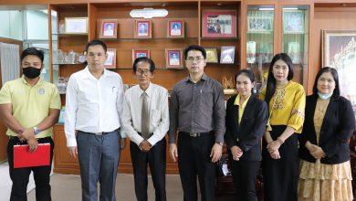 Photo of ตรวจสอบสัญจร ณ โรงเรียนสาธิตมหาวิทยาลัยราชภัฏมหาสารคาม วันที่ 2 พฤศจิกายน 2563