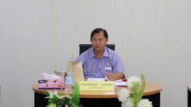 Photo of ประชุมคณะกรรมการตรวจสอบประจำมหาวิทยาลัย ครั้งที่ 8/2563 วันที่ 24 ธันวาคม 2563