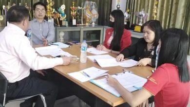 Photo of ประชุมปิดตรวจ สำนักงานสภาคณาจารย์ วันที่ 29 ธันวาคม 2563