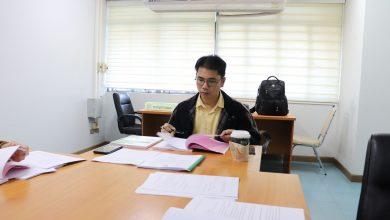 Photo of ประชุมหน่วยตรวจสอบภายใน ครั้งที่ 1/2564 วันที่ 15 มกราคม 2564