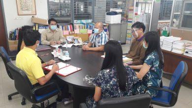 Photo of ประชุมเปิดตรวจ ณ สถาบันวิจัยและพัฒนา วันที่ 15 กุมภาพันธ์ 2564