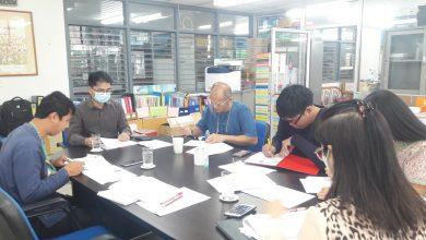 Photo of ประชุมปิดตรวจ ณ สถาบันวิจัยและพัฒนา วันที่ 25 กุมภาพันธ์ 2564