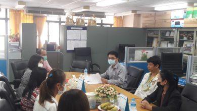 Photo of ประชุมเปิดตรวจ สำนักมาตรฐานและประกันคุณภาพ วันที่ 2 มีนาคม 2564
