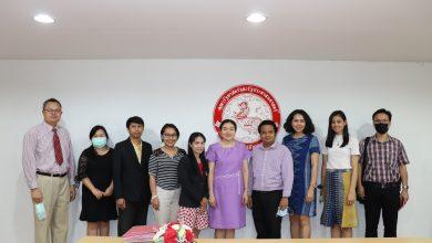 Photo of ประชุมปิตรวจ คณะรัฐศาสตร์ฯ วันที่ 30 มีนาคม 2564