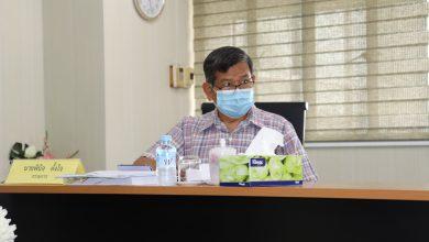 Photo of ประชุมคณะกรรมการตรวจสอบฯ ครั้งที่ 3/2564 วันที่ 2 เมษายน 2564 (ออนไลน์)