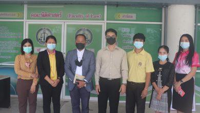 Photo of ประชุมปิดตรวจ คณะนิติศาสตร์ วันที่ 17 พ.ค. 2564