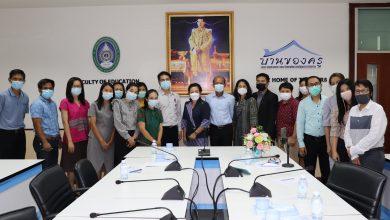 Photo of ประชุมปิดการตรวจสอบ ณ คณะครุศาสตร์ วันที่ 4 มิถุนายน 2564