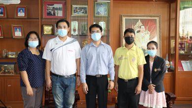 Photo of ประชุมเปิดการตรวจสอบ ณ ร.ร.สาธิตฯ วันที่ 7 มิถุนายน 2564