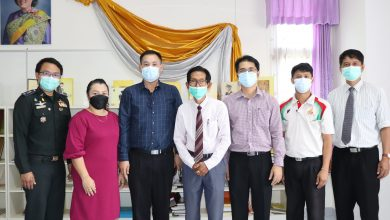 Photo of ประชุมปิดการตรวจสอบ ณ โรงเรียนสาธิต มรม. วันที่ 17 มิถุนายน 2564