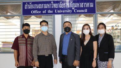 Photo of ประชุมปิดการตรวจสอบ สำนักงานสภามหาวิทยาลัย วันที่ 23 มิถุนายน 2564