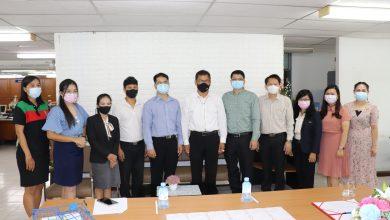 Photo of ประชุมเปิดการตรวจสอบ  สำนักงานส่งเสริมวิชาการและงานทะเบียน วันที่ 24 มิถุนายน 2564