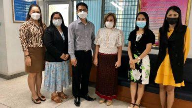 Photo of ประชุมปิดการตรวจสอบของสำนักงานอธิการบดี วันที่ 12 กรกฎาคม 2564