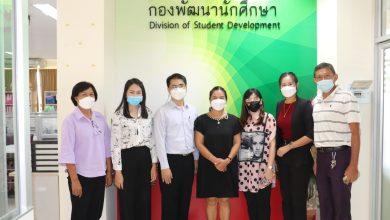 Photo of ประชุมปิดตรวจ ณ กองพัฒนานักศึกษา วันที่ 31 สิงหาคม 2564