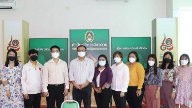 Photo of ประชุมเปิดการตรวจสอบ สำนักบริการวิชาการ วันที่ 16 สิงหาคม 2564