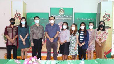 Photo of ประชุมปิดการตรวจสอบ สำนักบริการวิชาการ วันที่ 25 สิงหาคม 2564