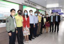 Photo of ประชุมปิดการตรวจสอบ ณ กองบริหารงานบุคคล วันที่ 20 กันยายน 2564